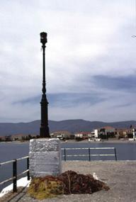 Yachtconsult Watersport Opleidingen Theorie Praktijk Cursus Radarinstructie Vaarbewijs